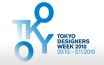 Green Hanger the Official Invite to the Tokyo Designers Week